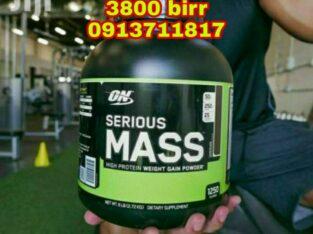 seriouse mass