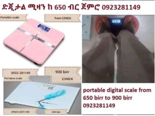 digital scale weight scale ሚዛን