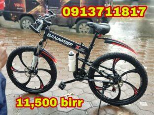 BANAWEER Bicycle
